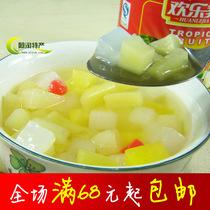 欢乐家热带杂果罐头 800克 铁听 菠萝 椰果 木瓜 樱桃 驴友必备 价格:15.90