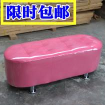 包邮小皮凳子田园创意欧式换鞋凳搁脚凳时尚沙发宜家非收纳凳批发 价格:58.00