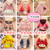 反季折扣一件包邮!女童棉衣多款式可爱卡通宝宝加厚儿童棉衣棉袄 价格:39.60