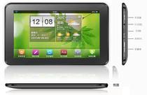 清华紫光X3平板点读机7寸 安卓双系统 超越平板学生电脑 学习机 价格:478.00