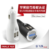 iWALK苹果4s车载充电器 车充正品 三星S4 iphone4s 5车载充电器 价格:127.00