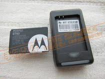 摩托罗拉 A1680 C168 A1210 C975 L800t Q8 Q9 原装电池+座充m03 价格:35.00