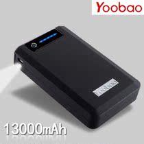 羽博移动电源OPPO酷派三星S4手机冲电器旅行流动充电宝13000mA 价格:208.00