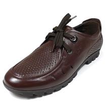 夏季正品保罗盖帝真皮大码男凉鞋 休闲大码男鞋皮鞋45码46码47码 价格:248.00
