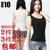 2013新款 吊带小背心女 修身百搭宽肩螺纹 纯棉打底衫潮特价包邮 价格:10.01