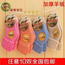 宝宝袜子纯棉松口加厚婴儿袜男童女童秋冬袜儿童羊绒袜包邮中筒袜 价格:6.24