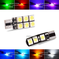 雪铁龙C3 C4 毕加索 塞纳 富康 专用LED示宽灯 改装高亮T10小灯 价格:4.90