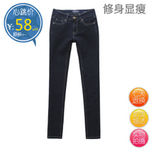 GUESS牛仔裤 女品牌商务女装铅笔裤 英伦韩版牛仔长裤 女 潮清仓 价格:58.00
