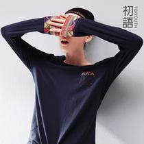 初语 2013秋装新品女装  民族风刺绣女装圆领打底衫 长袖T恤女 价格:149.00