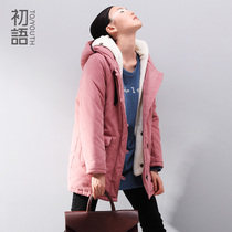 【天猫预售】2013冬装新品抢先预览 棉衣 343107051+ 价格:699.00