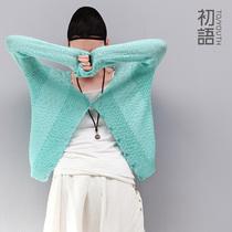 初语2013秋季新款 清酒菱格纹钩织 宽松蝙蝠袖针织衫开衫 女 价格:189.00