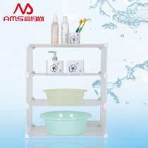爱玛尚卫生间置物架 浴室收纳架洗手间脸盆架厕所整理架厨房收纳 价格:39.00