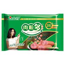 金锣火腿肠  金锣肉粒多香肠 40g*8支 新老包装随机发货 价格:13.80