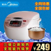 Midea/美的FS406C电饭煲 4L智能定时预约迷你电饭锅 正品包邮特价 价格:299.00
