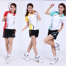 专柜正品victor/胜利 羽毛球服装 情侣款运动套装 休闲网球服608 价格:499.00