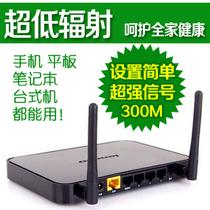 联想 有线无线两用路由器300m 无限陆游器 家用宽带光纤wifi 包邮 价格:107.00