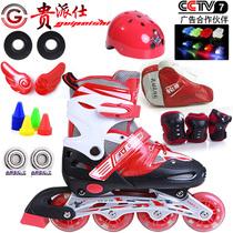 贵派仕G908 正品溜冰鞋儿童全套装可调 直排轮滑鞋滑冰鞋旱冰鞋 价格:118.00
