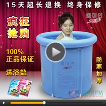 水美颜加厚折叠浴桶 泡澡桶塑料充气浴缸 成人浴盆沐浴儿童洗澡桶 价格:105.00