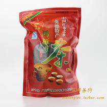 英红九号红茶 英�蕴夭�  茶科所 鸿雁牌英德红茶250克袋装 包邮 价格:50.00