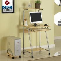 心家宜 一体机电脑桌台式桌家用 简约写字台时尚可移动电脑桌书桌 价格:159.00