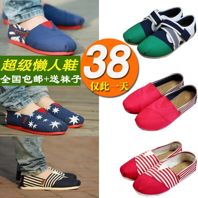 2013正品 帆布鞋 女鞋 韩版 潮 休闲透气懒人鞋平底女式鞋子包邮 价格:38.00