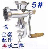 5号小型家用手动绞肉机 磨粉手摇碎肉机/碎肉宝 灌香肠机过年必备 价格:27.00