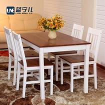 实木餐桌椅组合 餐桌+4把椅子 地中海田园风格 爆款 蓝宁儿 价格:718.20