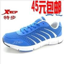 包邮网面低帮男鞋休闲鞋运动跑步鞋韩版潮特步非正品透气时尚男鞋 价格:45.00