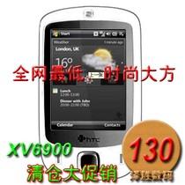 二手促销多普达HTC XV6900 天翼CDMA智能手机电信3G 多普达 价格:130.00