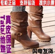 2013春秋女士靴子 他她真皮短靴防水台粗高跟保暖中筒靴马丁女靴 价格:158.00