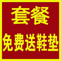 夏季韩版英伦男士休闲鞋反绒透气皮鞋板鞋子 男鞋潮流大码男鞋 价格:298.00