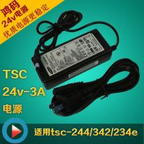 鸿码24v条码打印机电源适配器 适用tsc-244plus 342e 243e条码机 价格:49.90