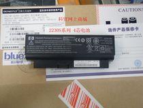 全新 惠普HP 2230S 2230B CQ20 HSTNN-OB77 笔记本电池 四芯 价格:120.00