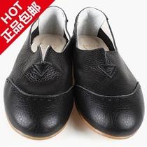韩国代购正品直送韩衣尚品新款女鞋百搭舒适低帮鞋女05KAXA3498 价格:430.00