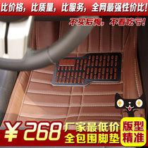 宝马X6 1 3 5 1系 3系 5系 7系 535GT 535i 320Li 迷你全包围脚垫 价格:588.00