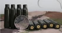 特价0.2元/个88狙击步枪95式子弹壳03口径5.8mm退伍收藏纪念工艺 价格:0.20