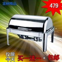 富林 新力士 自助餐炉 布菲炉 经济型全钢 不锈钢餐炉 电加热餐炉 价格:479.00