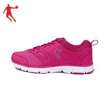 乔丹跑步鞋2013夏季透气网鞋舒适轻便女鞋运动鞋户外登山旅游鞋女 价格:198.69