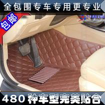 全包围奔驰/R级6 7座/SLK二门跑车/老S500/斯玛特/唯雅诺专用脚垫 价格:248.00