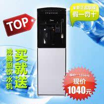 美的饮水机立式冷热YD1206S-X/YL1206S-X   沸腾胆正品联保 价格:1000.00