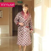 维慕诗 2013冬季男士睡袍 专柜中年款加厚珊瑚绒夹棉长款连体浴袍 价格:188.00