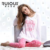 Ruiou锐欧 秋季新款纯棉睡衣 女士长袖套装休闲可爱家居服两件套 价格:98.00