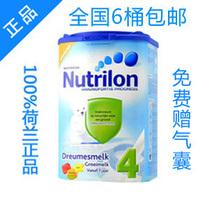 [现货包邮]荷兰本土婴儿奶粉Nutrilon牛栏恩贝儿4段原味奶粉 1岁+ 价格:165.60