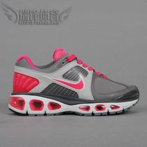 耐克气垫鞋女2013夏季新款网面女鞋专柜正品女士运动鞋女子跑步鞋 价格:298.00