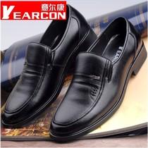 意尔康男鞋正品秋季新款头层牛皮鞋子真皮商务皮鞋爸爸鞋正装皮鞋 价格:99.00