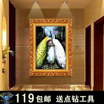 绿光森林孔雀diy钻石画特价 十字绣钻石绣贴钻画批发 价格:119.00