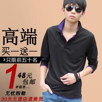 美特斯邦威 男装 韩版 t恤 男 长袖修身个性公子T恤秋装2013外套 价格:48.09