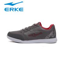 鸿星尔克板鞋 正品男鞋运动鞋 帆布运动板鞋男 低帮滑板鞋休闲鞋 价格:109.00