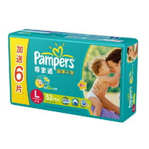 帮宝适超薄干爽纸尿裤尿不湿大号L52+6片 价格:85.00