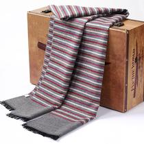 2013新款男士多色条纹围巾 秋冬季羊毛围巾包邮 潮男 韩版礼盒装 价格:115.00